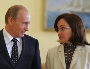 Путин Набиуллина
