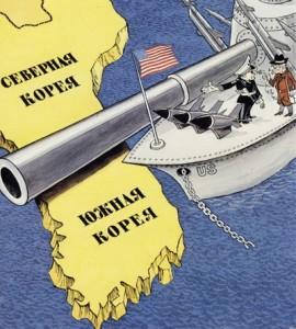 корейский конфликт