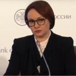 Пресс-конференция главы Банка России Э.Набиуллиной