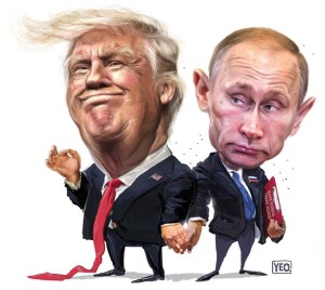 Путин Трамп встреча