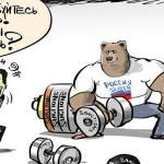 Рубль сохраняет потенциал для восстановления