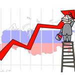 У российского рынка сохраняется перспектива роста.