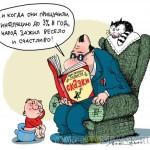 Инвесторы сконцентрируются на оценке статданных состояния российской экономики