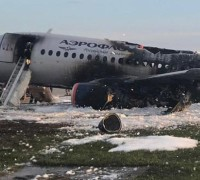 аэрофлот трагедия