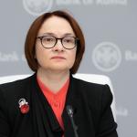 Эзопов язык Банка России