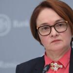 Банк России потерял управление над ставками?