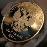 Рубль в стремлении к слому негативных тенденций