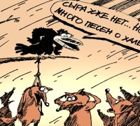 Инфляция карикатура