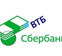 Сбер ВТБ лого